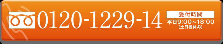 0120122914
