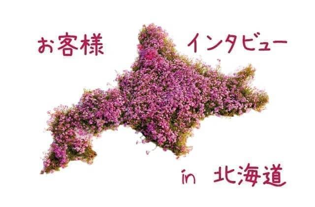 2016_08_005