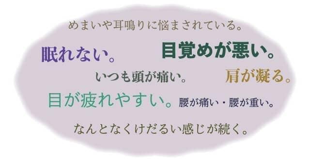 kenko28-001
