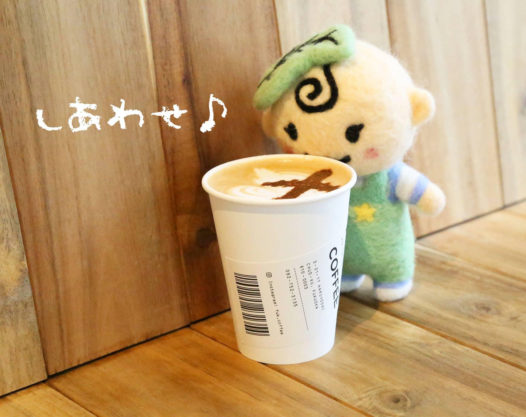 カフェモカとテラちゃん