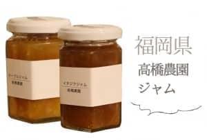 九州マルシェ8