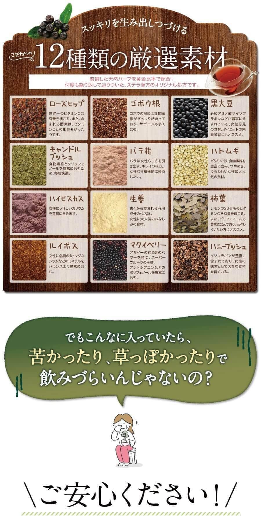 桃花LP14
