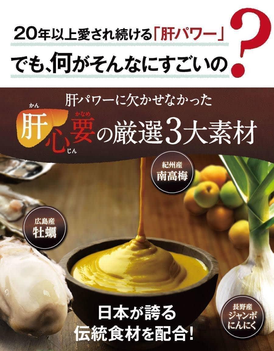 にんにく,梅,牡蠣,タウリン,クエン酸